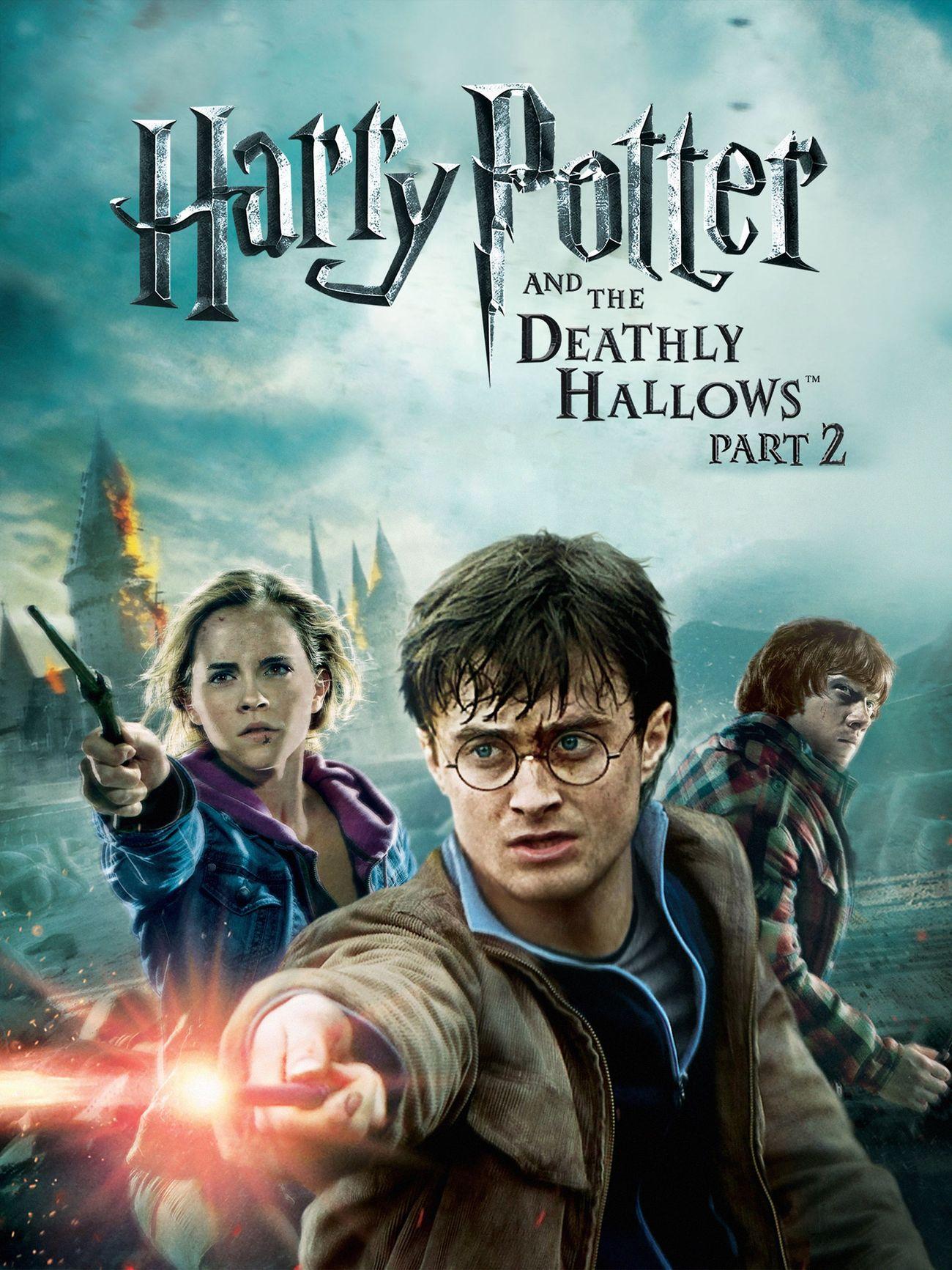 تنزيل لعبة Harry Potter And The Deathly Hallows 2 لعبة هاري بوتر 2