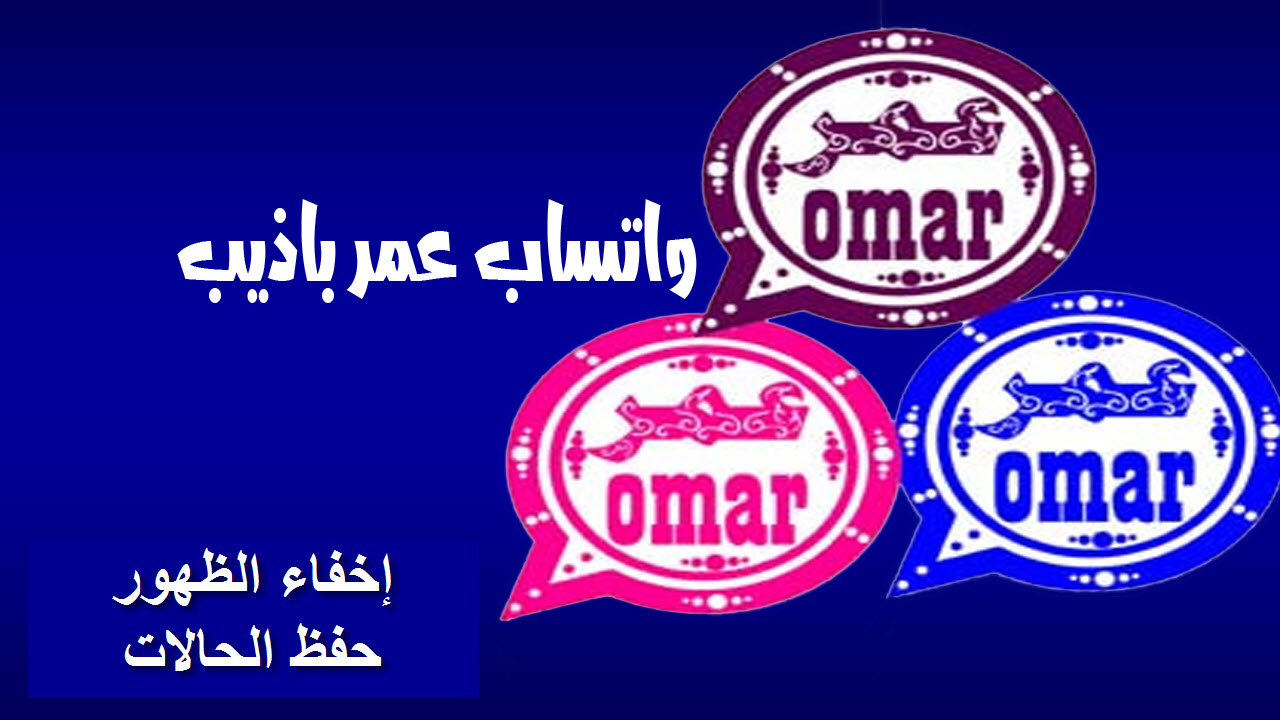 ob3whatsapp